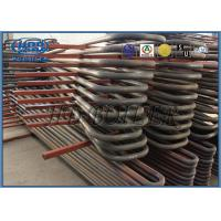 Best Power Station Boiler Superheater And Reheater , Energy Saved Heat Exchanger wholesale