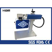 China Portable MOPA Optical Color Laser Engraving Machine For Metals Materials on sale