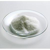 Cheap High quality  food additive: monosodium glutamate powder from china for sale