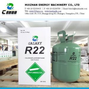 Buy cheap R-22 Chlorodifluoromethane HFC Refrigerants R22 replacement refrigerants GALAXY from wholesalers