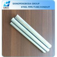 China UL797 ANSI C80.3 electrical conduit China supplier made in China market on sale