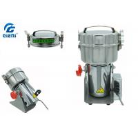 Best High Rotary Speed Small Powder Pulverizer For Color Cosmetic Filling Machine wholesale