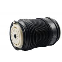 Best A2123200725 Rear Left Air Suspension Spring For Mercedes W212 wholesale