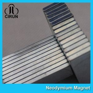 Best Super Strong N52 Neodymium Ndfeb Magnet Block Silver Coating Permanent wholesale