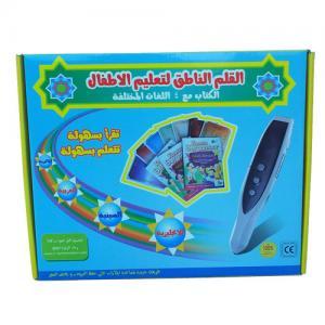 China Four Language Islamic Electronic Reading Pen With Arabic, English Recitation on sale