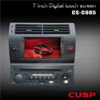 Best Special CAR DVD Player for CITROEN C4 wholesale