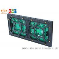 Best Rich Color P10 Led Display Module 320*160 Mm , 1/4 Scanning Driving Mode wholesale