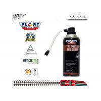 Best Vehicle Portable Emergency Tire Sealant Inflator Non - Toxic Eco - Friendly wholesale