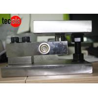 Best High Precision Rotary Shear Beam Load Cell 200kg 300kg 500kg For Truck Scale wholesale