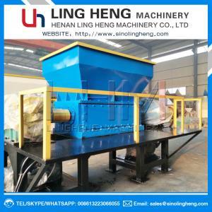 Best LH-2000 Double Shaft Large Capacity Metal Shredder Machine/Car Shell Heavy Shredder Machine/Industrial Aluminum Crusher wholesale