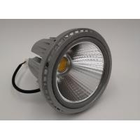 Best Silver Or White AR111 LED Lamp Module 38w 15 Degree Diameter 111mm CRI80 COB wholesale