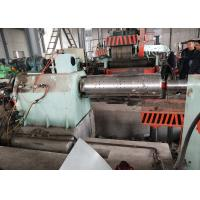 Best 21 Strips Carbon Steel Coil Slitting Line Automatic Hydraulic / Semi Automatic wholesale