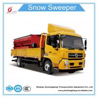 Best NJJ5160TCX5 China heavy-duty snow rotary broom sweepers with salt spreader wholesale