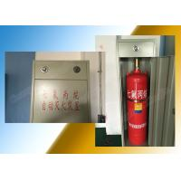 Buy cheap Colorless 180L FM200 Fire Extinguishing System With Single Cabinet from wholesalers