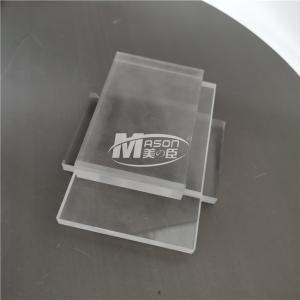 Best 5H ScratchResistantPerspex Transparent PlexiglassAcrylicPlastic Sheet wholesale