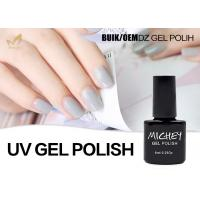 Best UV Lamp Cure One Step Nail Gel Polish , Professional Gel Coat Nail Polish wholesale