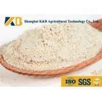 Best Saving Protein Brown Rice Powder Reduce Cost Increase Fodder'S Availability wholesale