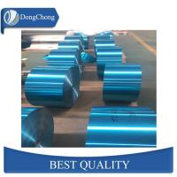 Best Food Grade Industrial Aluminum Foil Rolls Heat Sealing For Capacitor A1235-O wholesale
