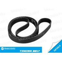 Best Timing cam belt replacement 5067 For Nissan Cherry Prairie Sunny 1.5T 1.6T 13028-11M10 wholesale