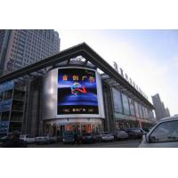 Best Outdoor Front Access Outdoor Led Display Board , IP67 Outdoor Advertising Led Display Screen wholesale