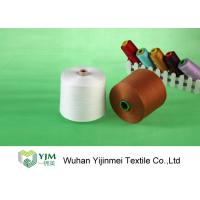 Best Raw White  Polyester TFO Yarn Good Elasticity For Sewing By Hand / Machine wholesale