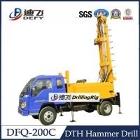 DFQ-200C truck mounted 200m DTH water well drilling rig, 200m Drilling Rig Machine