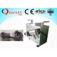 Quality Super 50 Watt Old Piping Laser Rust Removal Machine With Gun , Fast Speed wholesale