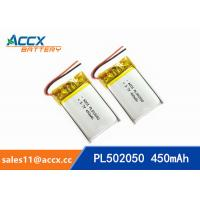 Best 502050 pl502050 3.7v 450mah lithium polymer battery li-polymer rechargeable battery with PCM protection wholesale