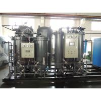 Best Traditional Power Metallurgy Products PSA Nitrogen Generator , Psa Nitrogen Plant wholesale
