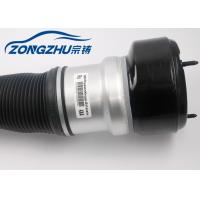 Front Left Air Ride Suspension Shocks A2213200438 for Mercedes W221 4Matic