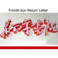 Best Plastic Frontlit LED Channel Letters With Iron Red Returns Shop Front Letter wholesale