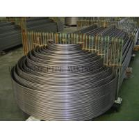 Best DIN17204 DIN2448 Normalized Carbon Steel U Bend Tube Seamless Plain End wholesale