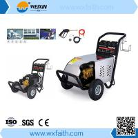 Best 2015 New Cold Water Electric High Pressure Washer, High Pressure Water Cleaner wholesale
