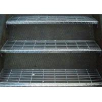 Best Stair Treads Platform Floor Steel Grating Easy Clean Install And Durable wholesale