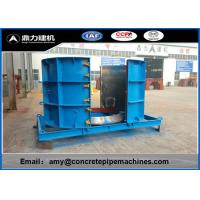 High Frequency XZ Series Concrete Manhole Forms Easy Operation