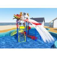 Best Saftey Colorful Theme Park Ride Design Build Project Interactive Ocean Style wholesale