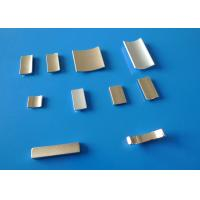 Buy cheap RoHS Strong NdFeB Segment Magnets Block Magnets Custom Made from wholesalers