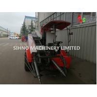 Best Peanut Combined Harvester Farm Machine for Farmer, wholesale