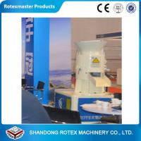 Best High Pressure Filtration Flat Die Wood Pellet Machine With CE & ISO Approved wholesale