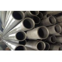 Quality S34709 1.4912 TP347H Stainless Steel Round Tube for Heat Exchanger wholesale