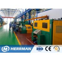 Best Fast Speed  Rod Breakdown Cable Drawing Machine For Copper And Aluminum Wire wholesale