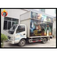 Best Digital 5D Mobile Cinema with Professional Computer Control System wholesale