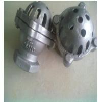 Quality SS 316 Foot Valve DN80 PN6 Threaded End Use On Bottom Of The Tank wholesale