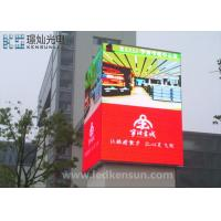 Best Full Color P10 Outdoor Large LED Screens Waterproof For Concerts , 960x1920mm Size wholesale