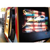 China 3kw 5D Movie Theater Roller Coaster Simulator With Electric Motion Dynamic Seats System on sale