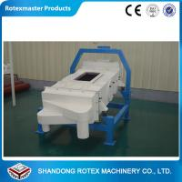 Best Small Capacity Vibrating Wood Chip Screening Equipment With High Vibrating Force wholesale
