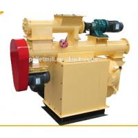 China automatic chicken feed mill on sale