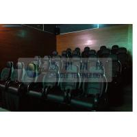 Best 5D Cinema System With Cinema special effects And 5.1 Audio System wholesale