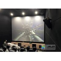 Best Unique Electric Motion 4D Cinema Seats With Curve And Ring Screen / 4D Movie Ride wholesale
