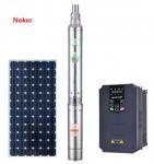 Best IP65 Waterproof Solar Pump Controller 123m Max Head High Reliability wholesale